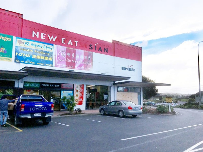 5 / 451 Ti Rakau Drive, East Tamaki - Retail Property for Lease in East Tamaki